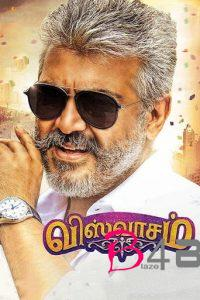 """Poster for the movie """"Viswasam"""""""