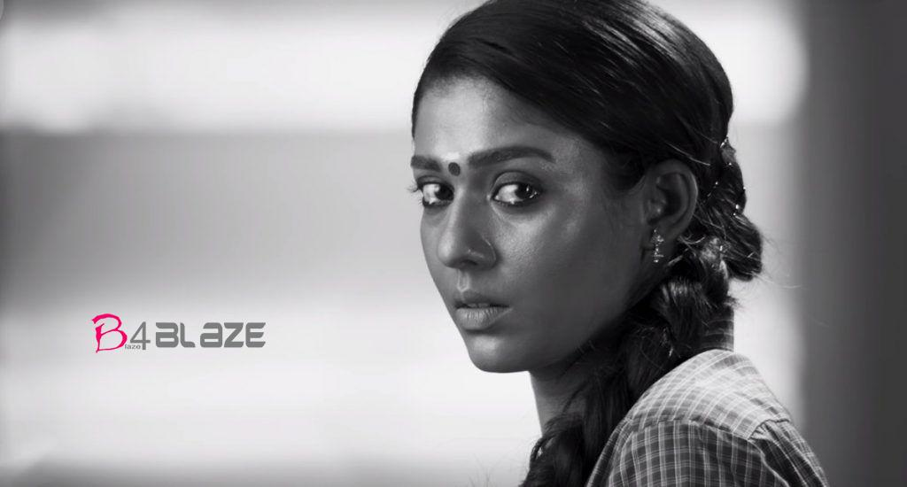 Airaa Box Office Collection Report