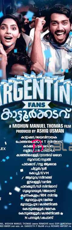 Argentina Fans Kaattoorkadavu Theater List (3)