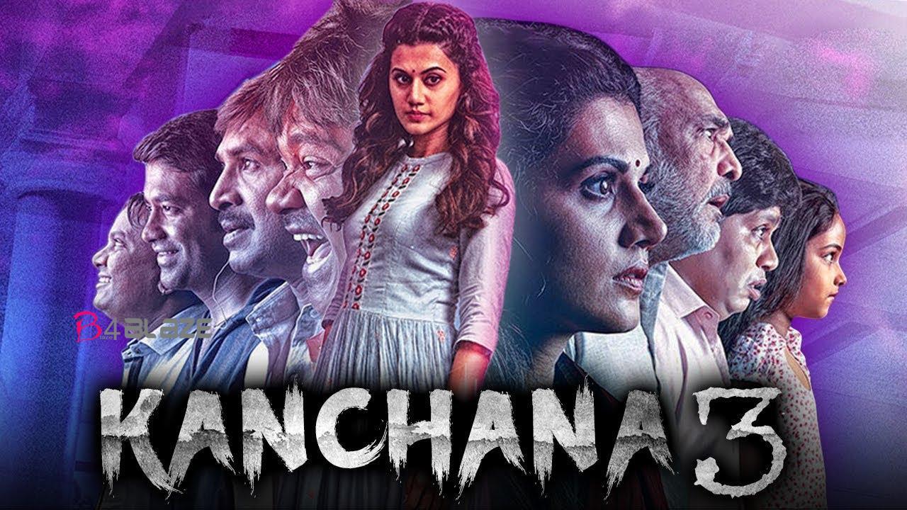 kanchana 3 song free download naa songs