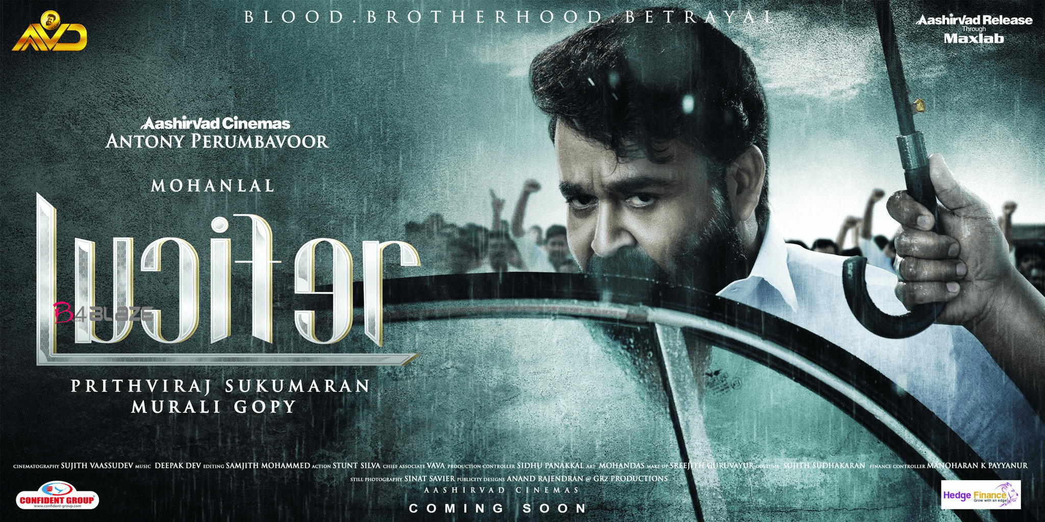 Lucifer Box Office