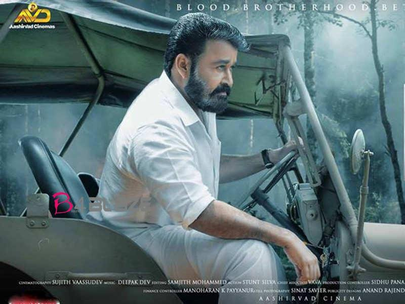 Lucifer Box Office Collection...