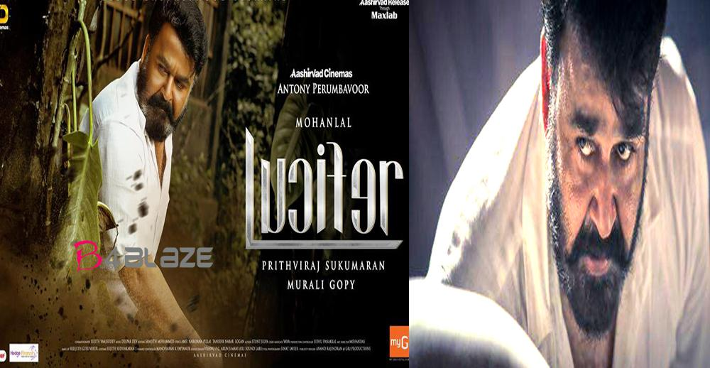 Lucifer Movie Box Office collection