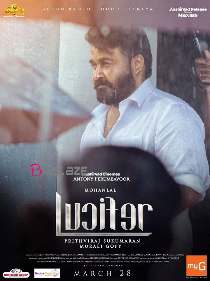 Lucifer Movie Review