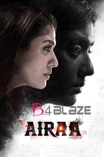 """Poster for the movie """"Airaa"""""""