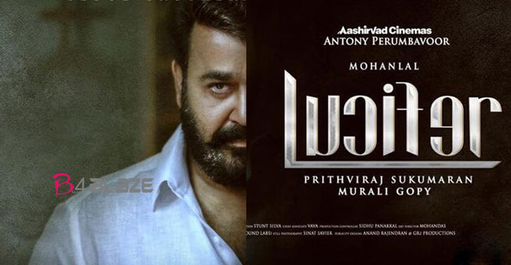 lucifer 2nd day box office collection Report