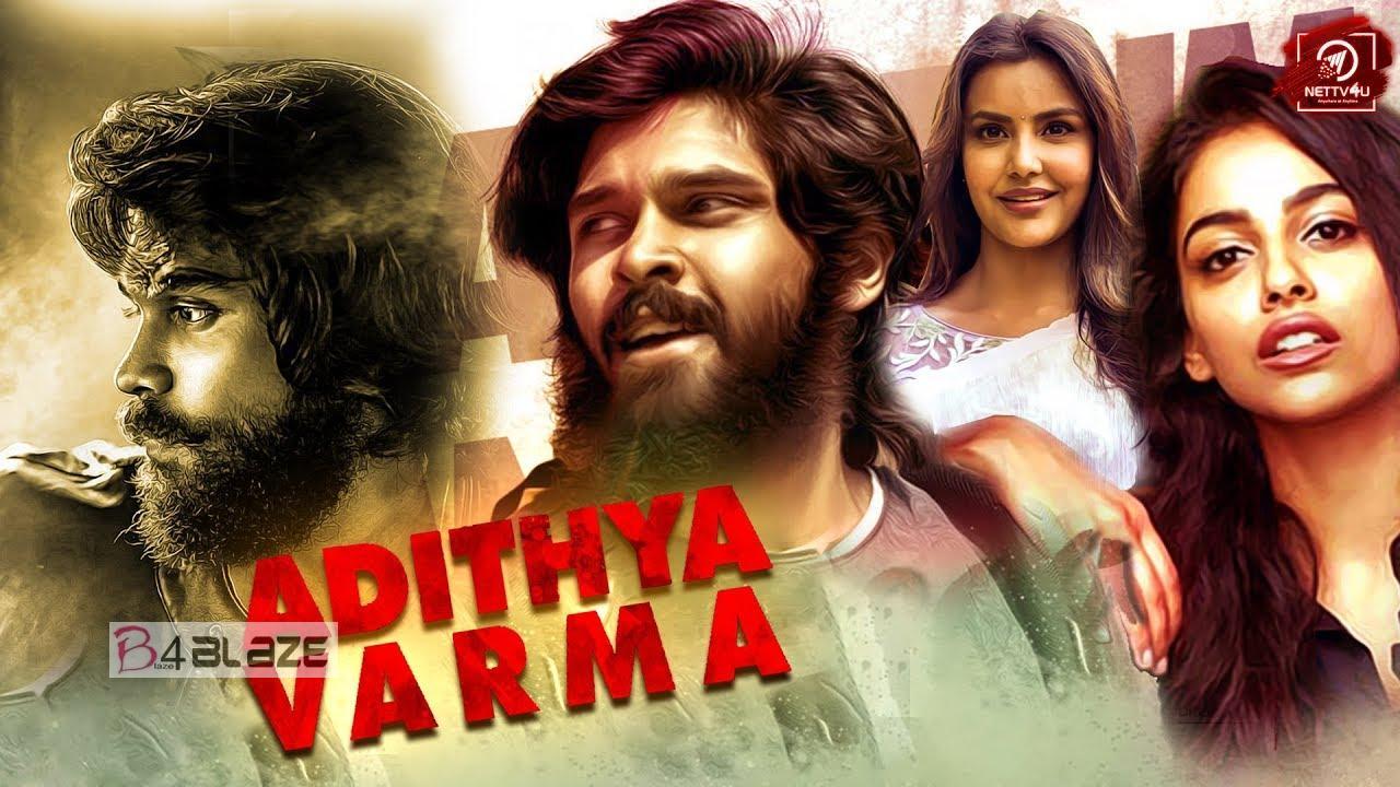 Adithya Varma images