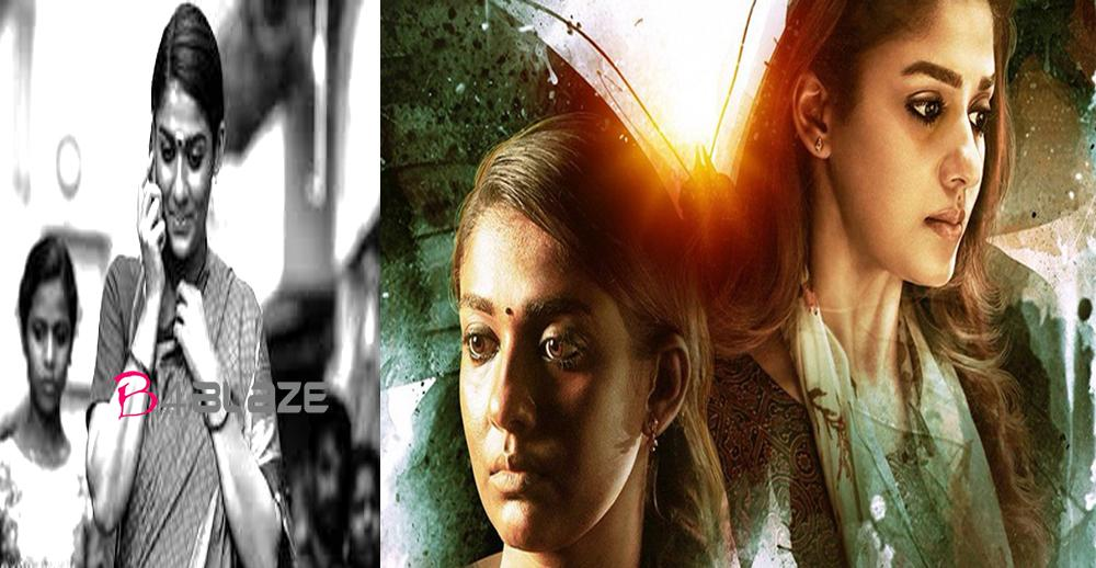 Airaa fourth day box office collection