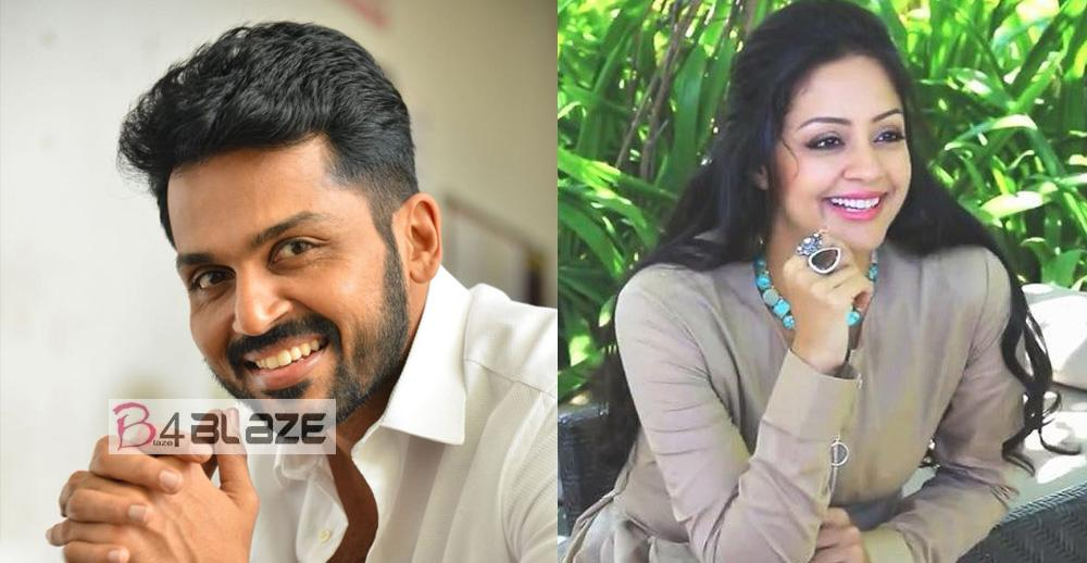 Karthi and Jyothika new movie