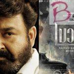Lucifer 5th day box office collection