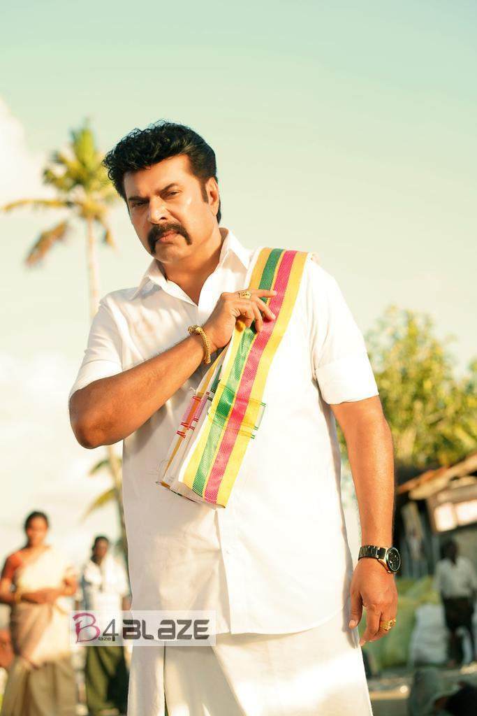 Madhuraraja Box Office