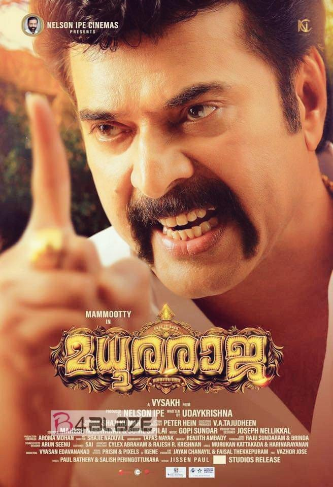 Madhuraraja Cast and Crew