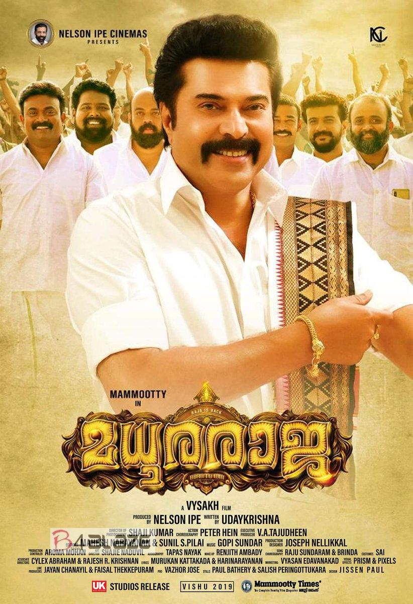 Madhuraraja Latest Poster