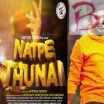 Natpe Thunai Movie Revie