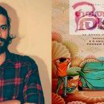 Neeraj Madhav New Movie