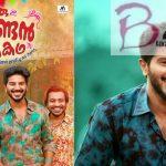 Oru Yamandan Premakadha Box Office