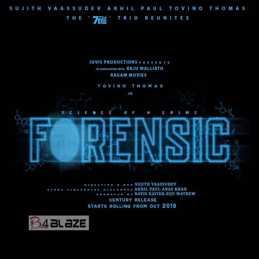 Tovino new film Forensic