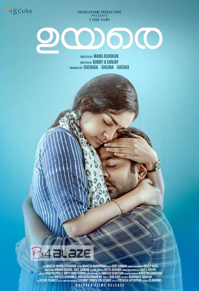 Uyare Movie Poster.
