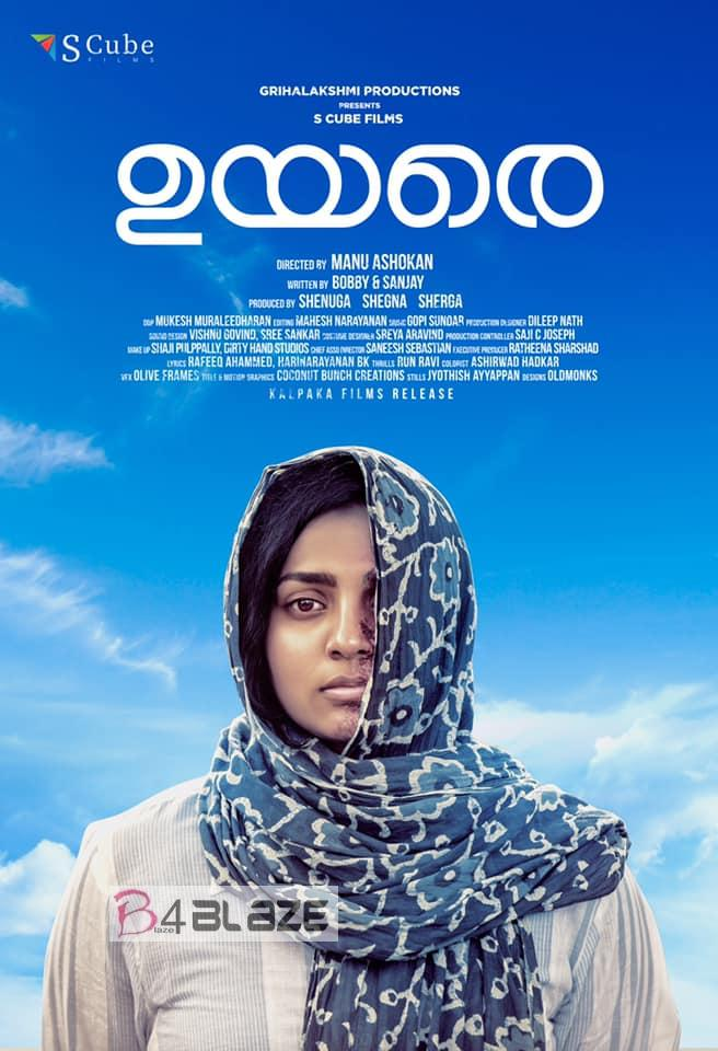 Uyare Movie Poster