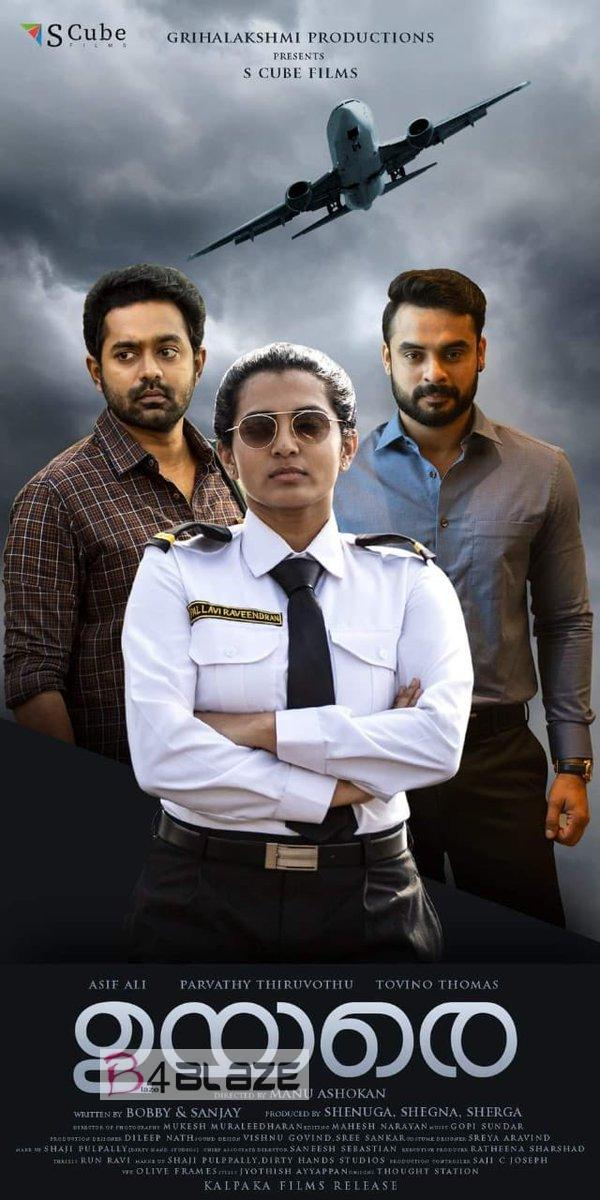 Uyare Movie Still.