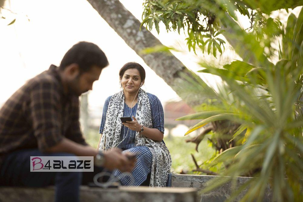 Uyare Movie Still