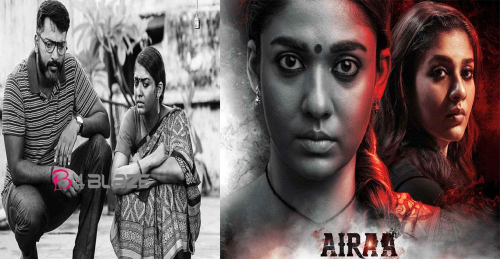 airaa 5th day box office collection