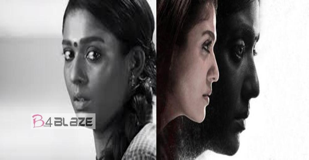 airaa box office collection report worldwide
