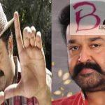 mohanlal turned to direction