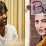 vijay sethupathi and shruti haasan joining together