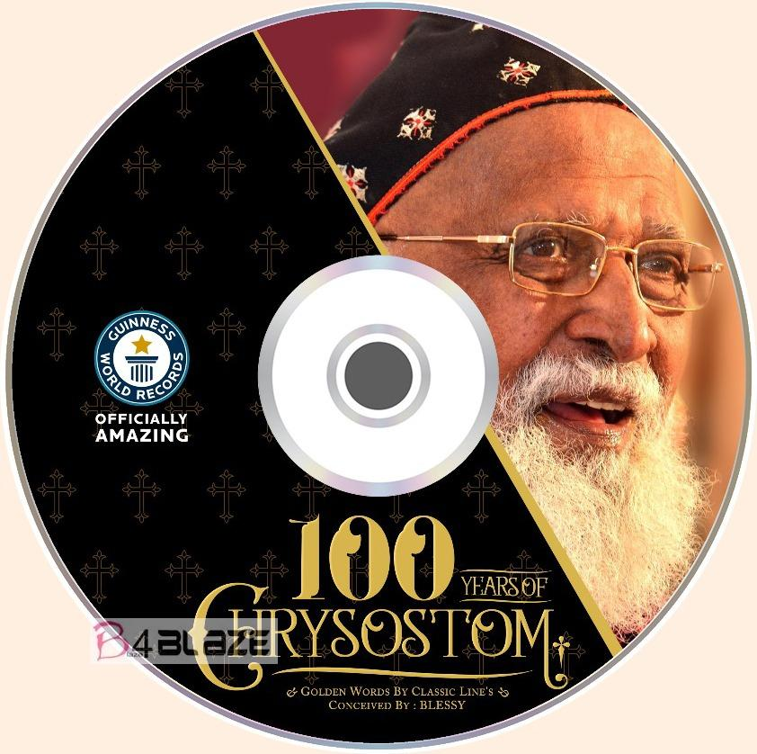 100 Years of Chrysostom DVD