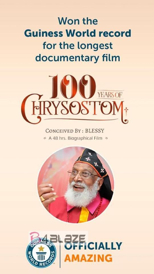 100 Years of Chrysostom officially announced a Guiness Record