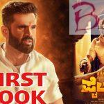 Bollywood actor Sunil Shetty ragged look in Sudeep's Pailwan movie!
