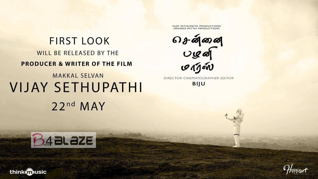Chennai Palani Mars Vijay Sethupathi