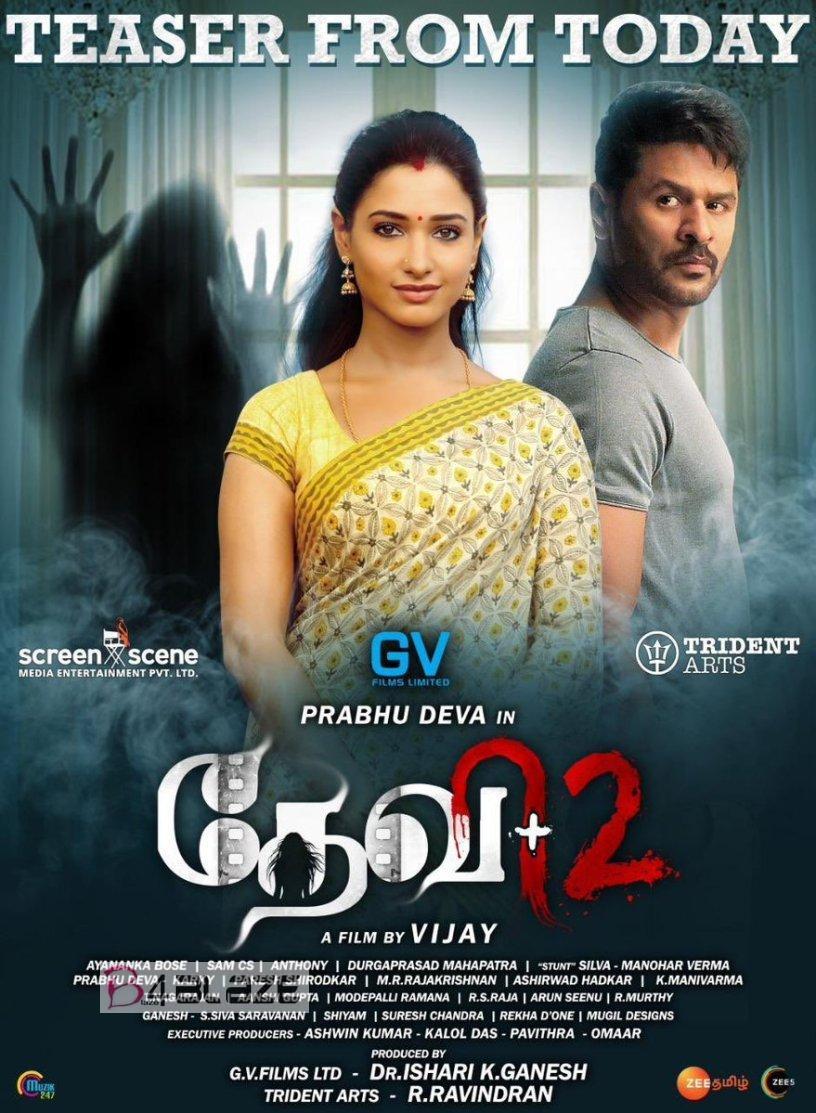 Devi 2 Poster