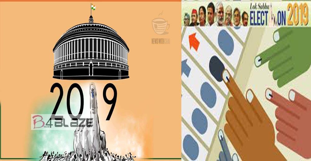 Election Result 2019 in Uttar Pradesh