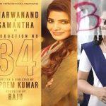 Gouri Krishnan Joining the Telung Remake of 96