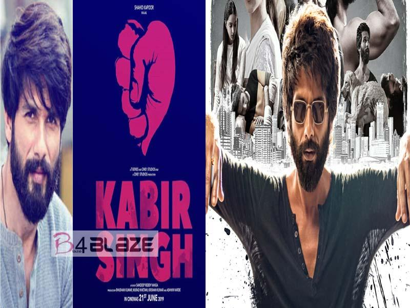 Kabir Singh Shahid Kapoor Quote