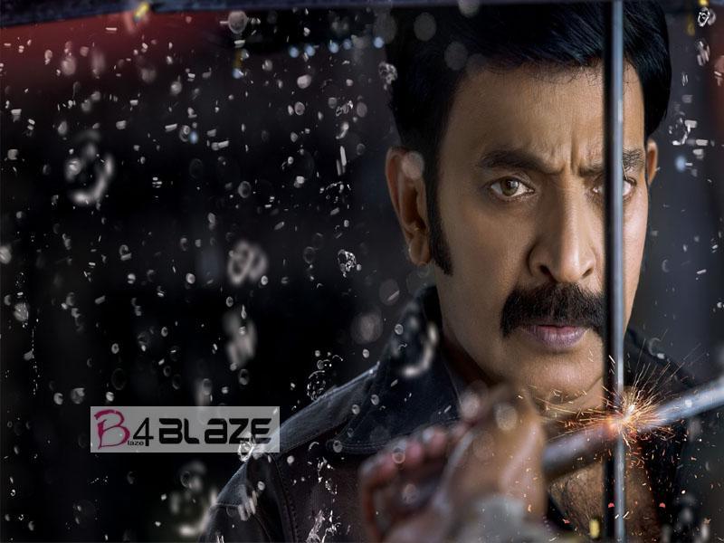 Kalki Telugu Film