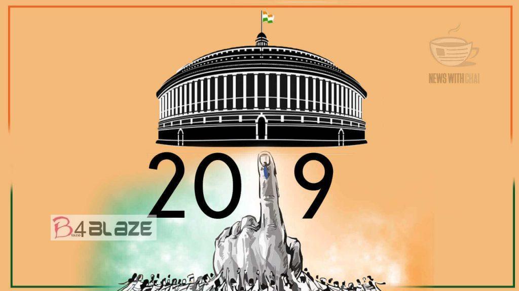 Lok Sabha Result 2019