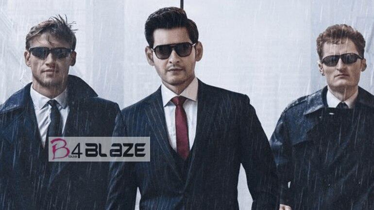Mahesh Babu film leaked