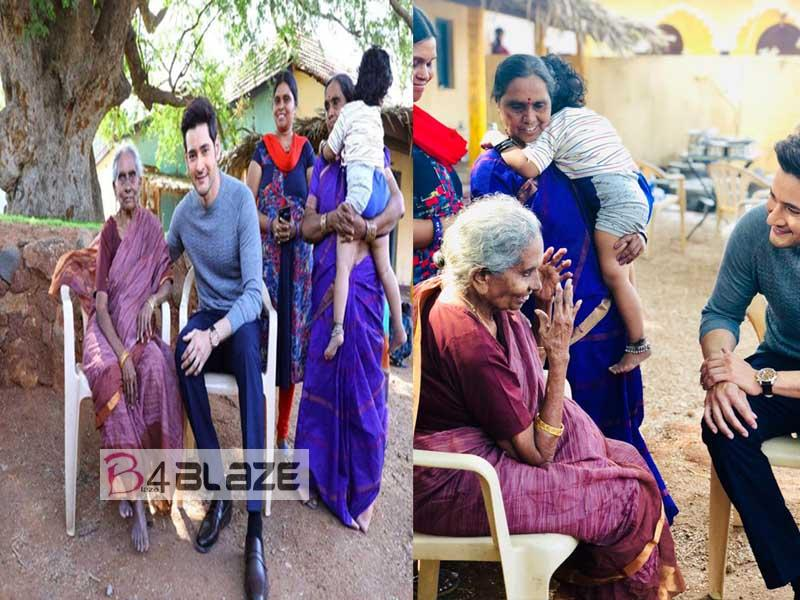 Mahesh Babu maharshi meets his oldest fan