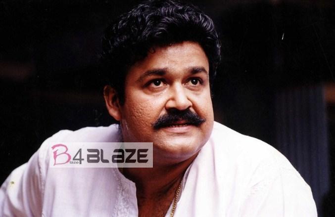 Happy Birthday Mohanlal