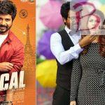Mr. Local Movie