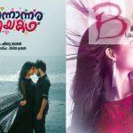 Oronnonnara Pranayakadha Box Office