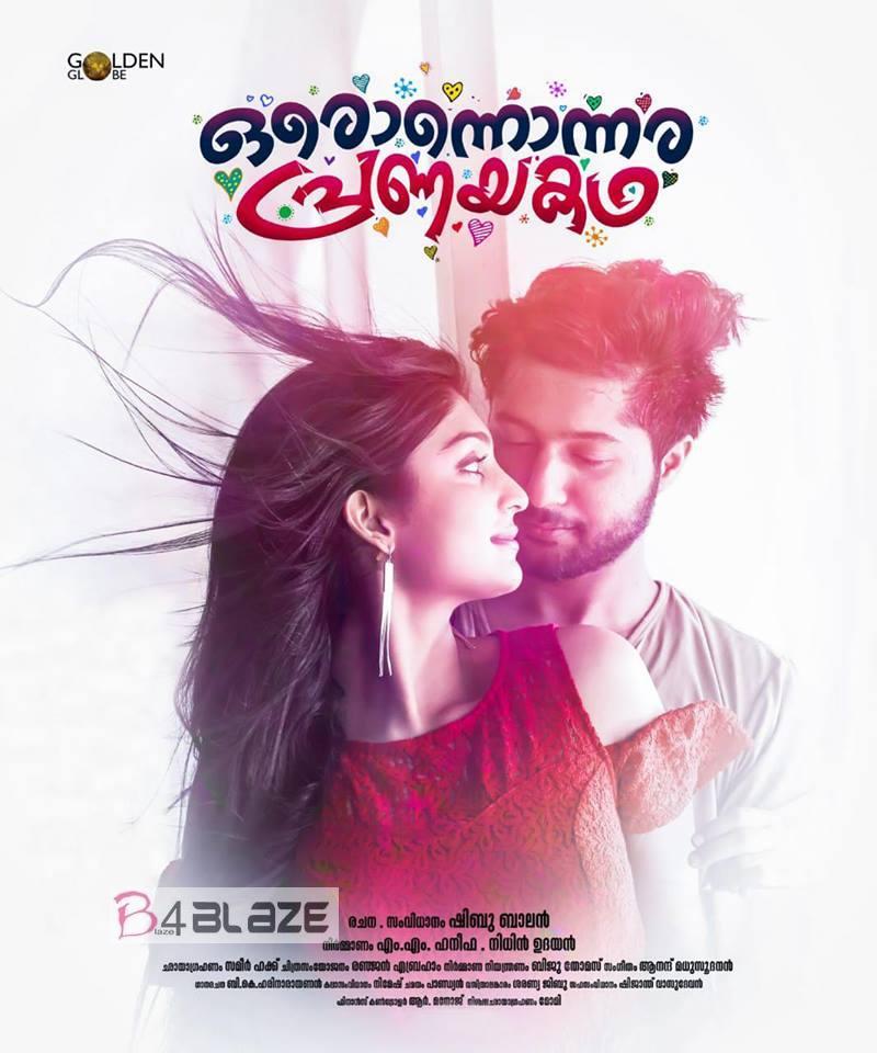 Oronnonnara Pranayakadha HD Poster