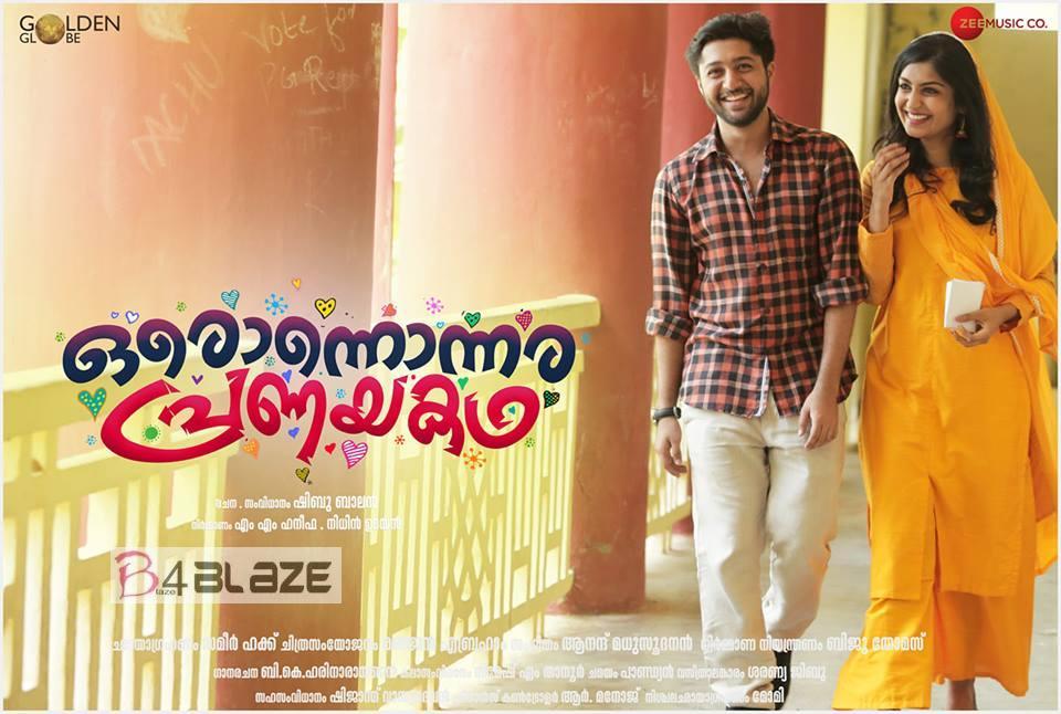 Oronnonnara Pranayakadha Poster