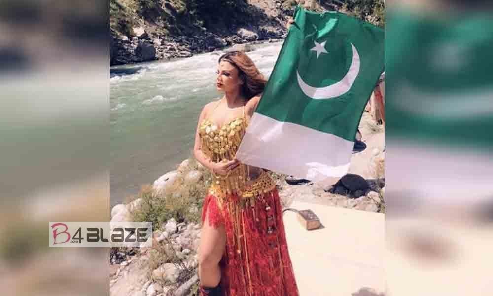 Rakhi Sawant pakistan flag