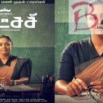 Ratchasi first look