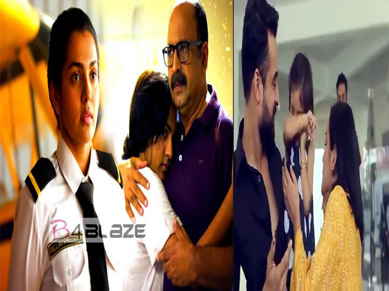 Uyare Full Movie Download: Leaked by Tamilrockers, See Review - B4blaze