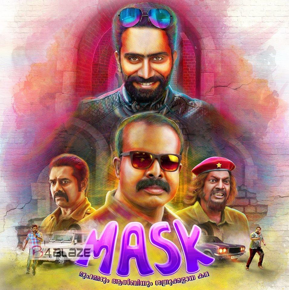 Mask Movie HD Photo